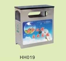 垃圾箱(HH0019)