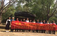 中国东盟环保合作示范平台活动