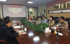 南宁市政协领导到访大红鹰现场聊天室考察